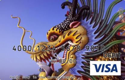 Dragon Visa Gift Card
