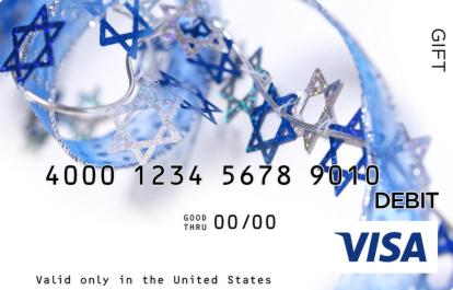 Star of David Ribbon Visa Gift Card