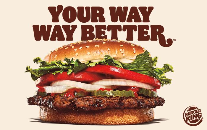 Burger King Whopper eGift