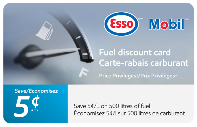Esso Price Privileges eGift Card