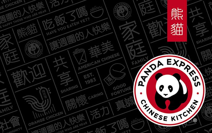 Panda Express eGift Card