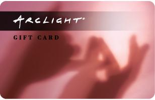 ArcLight Cinemas eGift