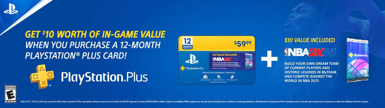 Sony NBA Promo