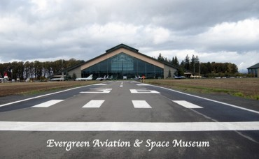 Admission to Evergreen Aviation & Space Museum